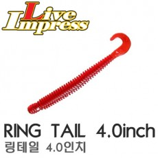RING TAIL 4.0inch / 링테일 4.0인치