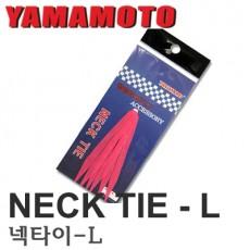 NECK TIE-L / 넥타이-L