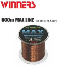 500m MAX LINE / 500m 맥스라인