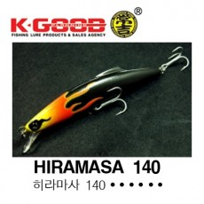 HIRAMASA 140 / 히라마사 140