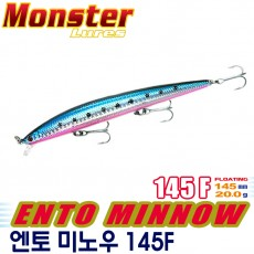 ENTO MINNOW 145F / 엔토미노우 145F