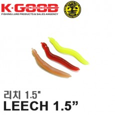 LEECH 1.5inch / 리치 1.5인치