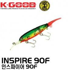 INSPIRE 90F / 인스파이어 90F