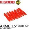 "AJIME 1.5"" / 아지메 1.5인치"
