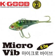 MICRO VIB 5.0g / 마이크로 바이브 5.0g