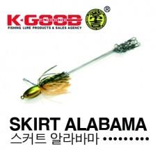 SKIRT ALABAMA / 스커트 알라바마