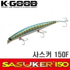 SASUKER 150F / 사스커 150F