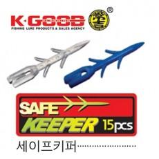 SAFE KEEPER / 세이프 키퍼