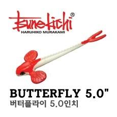 BUTTERFLY 5.0