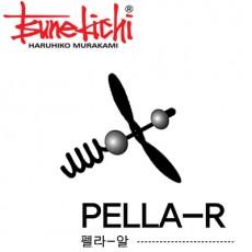 PELLA-R / 펠라-알