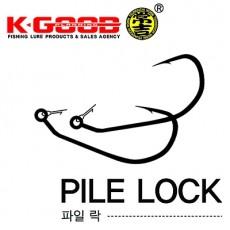 PILE LOCK / 파일 락