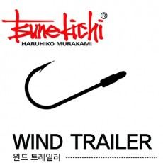 WIND TRAILER / 윈드 트레일러