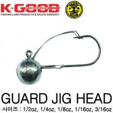 GUARD JIG HEAD / 가드 지그헤드