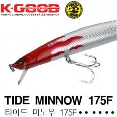 TIDE MINNOW 175F / 타이드 미노우 175F
