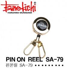 PIN ON REEL SA-79 / 핀온릴 SA-79