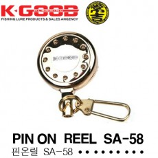 PIN ON REEL SA-58 / 핀온릴 SA-58