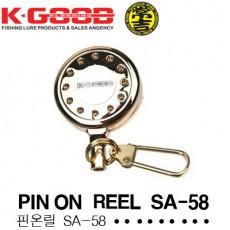 PIN ON REEL SA-58 / 핀온릴 SA-58