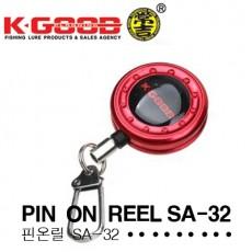 PIN ON REEL SA-32 / 핀온릴 SA-32