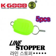 LINE STOPPER / 라인스토퍼(5개)