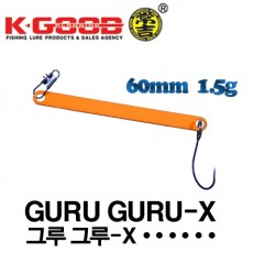 GURUGURU-X / 그루그루-엑스