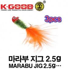 MARABU JIG 2.5g / 마라부 지그 2.5g