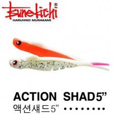 ACTION SHAD 5.0