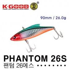 PHANTOM 26S / 팬텀 26S