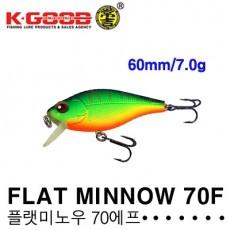 FLAT MINNOW 70F / 플랫 미노우 70F