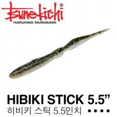 HIBIKI STICK 5.5