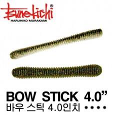 BOW STICK 4.0