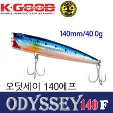 ODYSSEY 140F / 오딧세이 140F