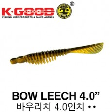 BOW LEECH 4.0