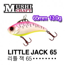 LITTLE JACK 65 / 리틀 잭 65