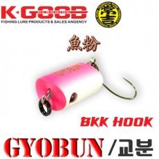 GYOBUN / 교분