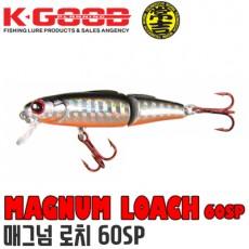 MAGNUM LOACH 60SP / 매그넘 로치 60SP