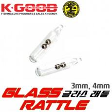 GLASS RATTLE / 글라스 래틀