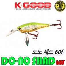DO-NO SHAD 60F / 도노 섀드 60F