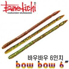 BOW BOW 6