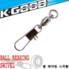 BALL BEARING SWIVEL / 볼 베어링 스위블