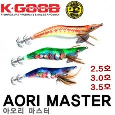 AORI MASTER EGI / 아오리 마스터 에기