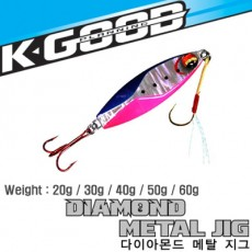 DIAMOND METAL JIG 20g 30g 40g 50g 60g / 다이아몬드 메탈 지그 20g 30g 40g 50g 60g