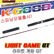 LIGHT GAME GT-180 / 라이트 게임 GT-180