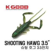 SHOOTING HAWG 3.5