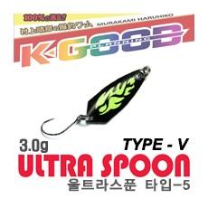 ULTRA SPOON type V / 울트라 스푼 타입-5