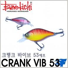 CRANK VIB 53F / 크랭크 바이브 53F
