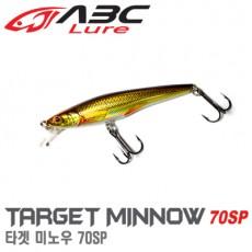 TARGET MINNOW 70SP / 타겟미노우 70SP