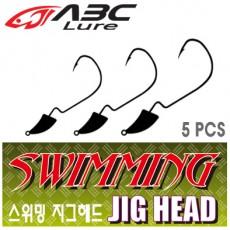 SWIMMING JIG HEAD / 스위밍 지그헤드