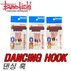 DANCING HOOK / 댄싱 훅