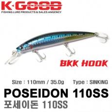 POSEIDON 110SS / 포세이돈 110SS