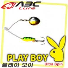 PLAY BOY(Ultra spin) 1/6oz / 플레이 보이(울트라 스핀) 1/6oz